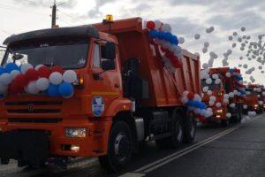 Ремонт региональных дорог доверили «Автодоринжиниринг»