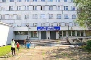 Минздрав опроверг закрытие детских больниц в Тольятти