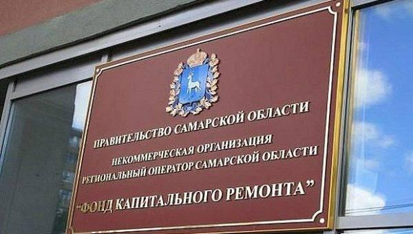 Глава правительства СО рассказал о предстоящем росте платы за капремонт