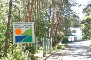 Стали известны планы реорганизации Института экологии Волжского бассейна