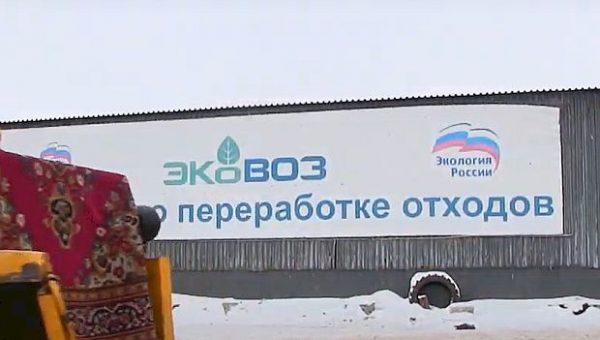 Руины Волкова