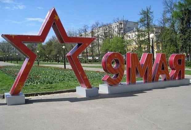 В Тольятти надеются провести праздничные мероприятия ко дню Победы