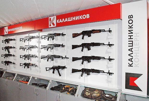 «Концерн «Калашников» подготовит лесников к борьбе с браконьерами