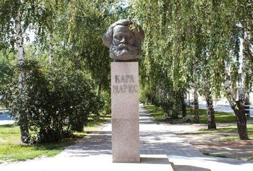 Карл Маркс оденется в сиреневое