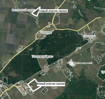 Строительство новой свалки под Тольятти могут реанимировать после выборов