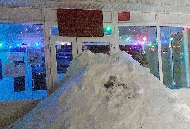 Жители Новосемейкино завалили снегом вход в администрацию