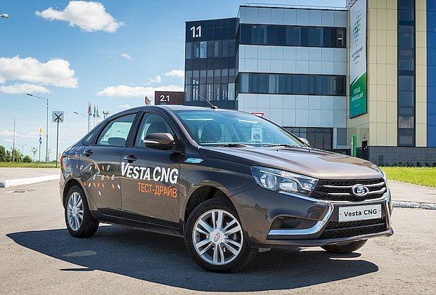 В Тольятти появится экологическое такси