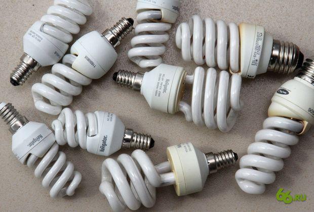 Тольяттинская горадминистрация разъяснила порядок утилизации ртутных ламп