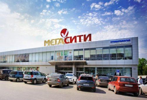 """Прокуратура пытается закрыть ТЦ """"Мегасити"""" за нарушения противопожарной безопасности"""