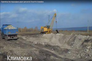 Житель Климовки сообщил о начале строительства моста через Волгу