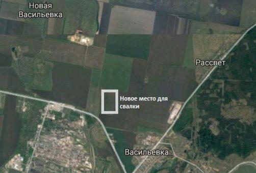 Варианты Волкова: свалку могут открыть на Обводном шоссе