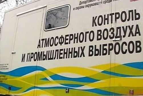Во время ЧМ-2018 в Самаре будут контролировать состояние воздуха
