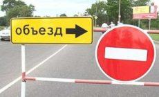 Движение автомобилей возле леса в Тольятти будет перекрыто два дня подряд