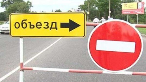 В районе строительства развязки на трассе М-5 в Тольятти будет ограничено движение