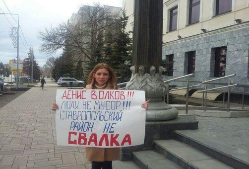 Экоактивисты пикетировали здания областного правительства и думы