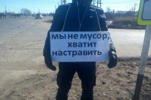 «Эковоз» обвинили в отравлении Тимофеевки