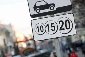 Чиновники назвали цену платных парковок на самарских улицах