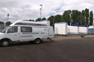 В Тольятти проверили состояние воздуха к ЧМ-18