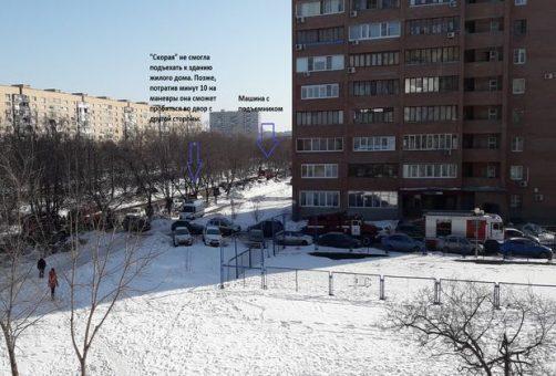 Убрать автомобили из тольяттинских дворов