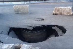 На улице ведущей к стадиону «Самара Арена» образовался провал