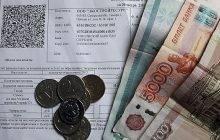 УФАС: «Экостройресурс» завысил стоимость своих услуг в 12 раз