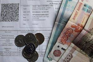 Азаров пояснил ситуацию с «мусорными» квитанциями