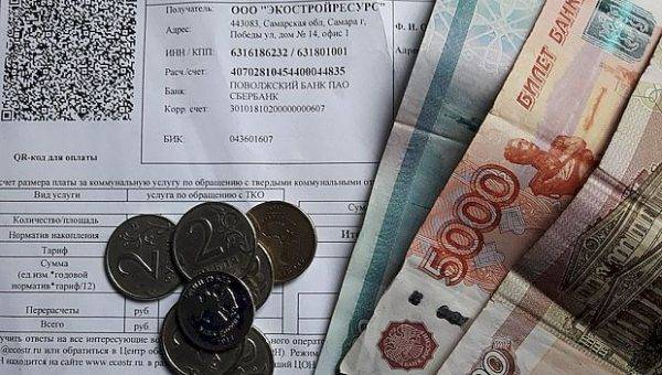 Тариф отменен. Матвеев призвал не платить за мусор
