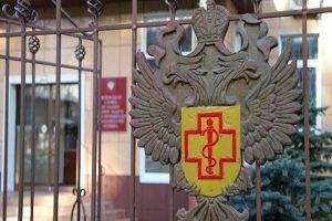 Роспотребнадзор изъял меховых изделий на 1,5 млрд. рублей