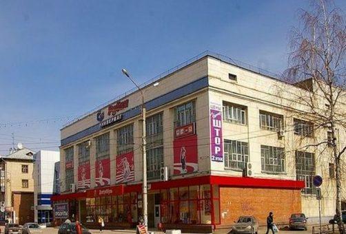 """ТЦ """"Рубин"""" закрыт по решению суда"""
