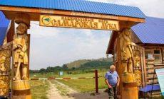 Из-за «экомарафона» закроют трассу на Ширяево