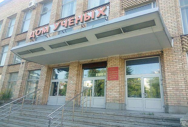 Академик Шевченко вступил в должность руководителя Самарского научно-исследовательского центра