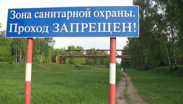 Эксперт: «Участок строительства полигона в Васильевке находится в санитарной зоне водозабора»