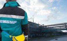 Прокуратура: на заводе «Сибур Тольятти» не обеспечены условия для проверки химических выбросов
