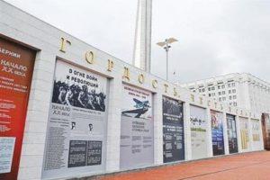 К перестройке стены на площади Славы привлекут архитекторов и строителей
