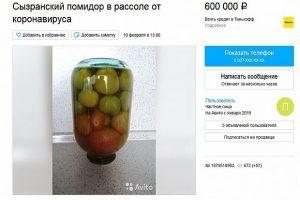 Чудодейственные помидоры и спасительный противогаз: нарастает истерия по поводу коронавируса
