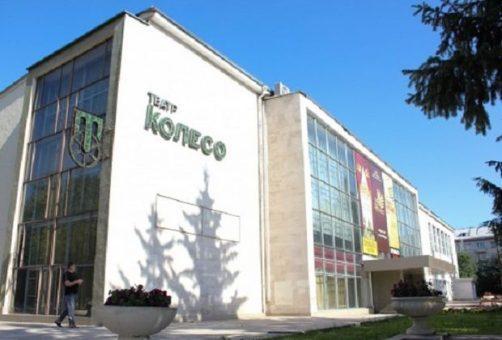 Театр «Колесо» и тольяттинская филармония объявлены проблемными с точки зрения противопожарной безопасности