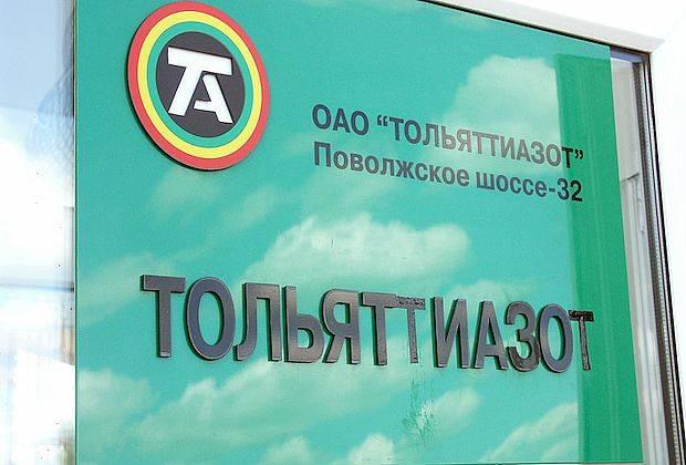 «Тольяттиазот» наказывают за то, что не возделывает сельхозземли