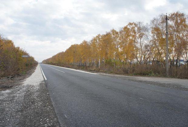 Начата реконструкция дороги Тольятти-Ягодное