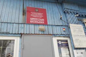 Противники «Комплекса по обращению с отходами» в Васильевке одержали верх