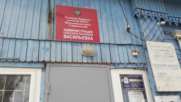 Жители Васильевки проиграли суд «ЭкоРесурсПоволжью»