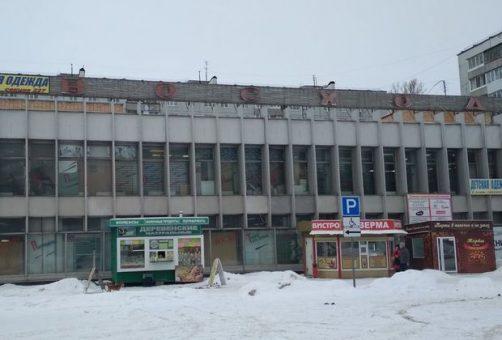 МЧС требует закрыть один самарский и четыре тольяттинских торговых центров