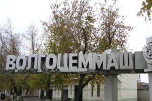В Тольятти появится еще одна свалка