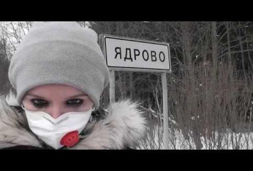 В Волоколамске вновь зафиксирован выброс сероводорода